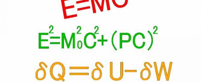 天候の予測の不可能性について ~ エネルギー保存と背理法