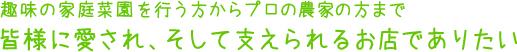 concept_text (1)