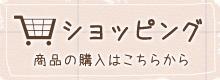 ラディシュ(20日大根)
